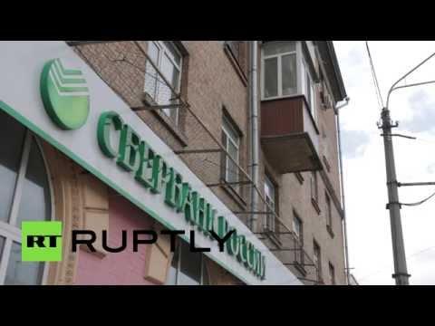 В Киеве произошел взрыв возле отделения Сбербанка России