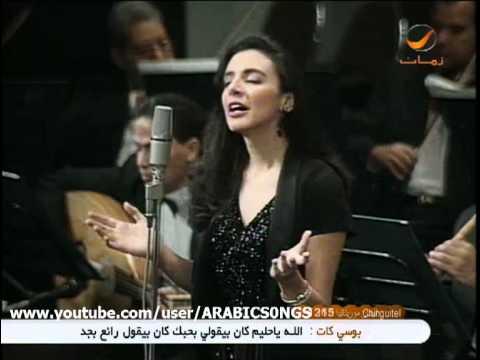 أنغام تغني لأم كلثوم - ARABICS0NGS