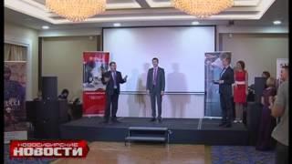 ''Новосибирские новости'' от 20 ноября 2014 года