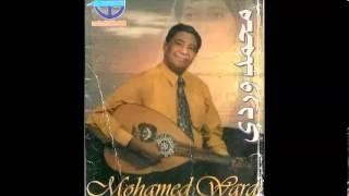 الأستاذ محمد وردي \البوم-أمير الحسن