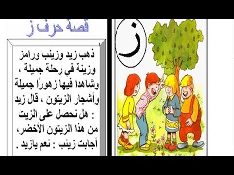 قصص الامثال العربية pdf