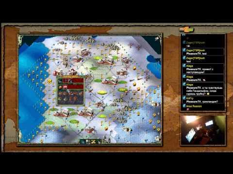 Settlers 2(Gold edition) мировая компания 3 часть North Asia