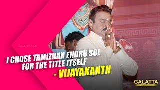 I chose Tamizhan Endru Sol for the title itself - Vijayakanth