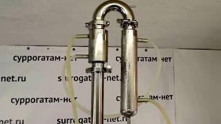 Универсальная система ДЖ-Модуль: перегонка с царгой 100 см РПН и дефлегматором