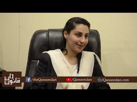 Interview of Nyma Anwar Khan, Advocate High Court I Supreme Court Clerk