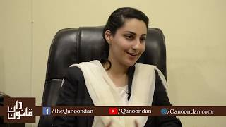 Interview of Nyma Anwar Khan, Advocate High Court I Supreme Court Clerk