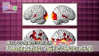 川島隆太教授のテレビいきいき脳体操ドライビングアプリ』は 高齢ドライ...