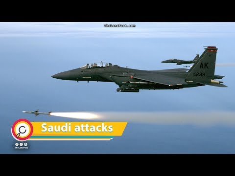 The Lens | Saudi attacks on Yemen
