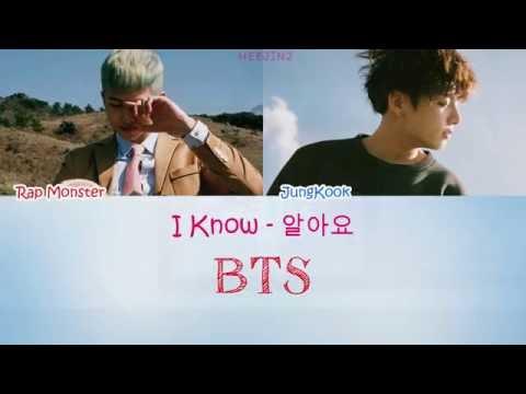 방탄소년단 RM & JK - 알아요 I Know Lyrics ( BTS FESTA 2016 ) ( BTS Special 3rd Anniversary )