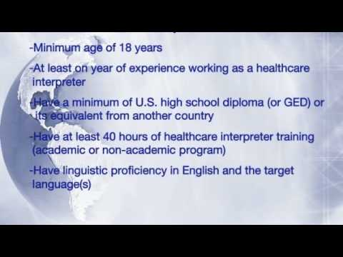 Medical Interpreter Certification - YouTube