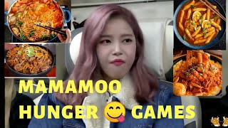 MAMAMOO HUNGER GAMES ??휘인 ,마마무, 태양 ,문별 ,화사 mamamoosolar whee…