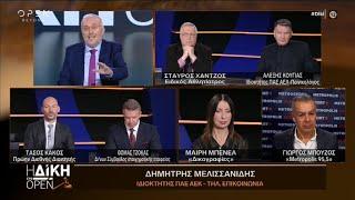 «Άντε βρε βλάκα, νούμερο, μαϊμού!!!»: Μελισσανίδης έξαλλος κατά Κάκου στη Δίκη στο OPEN (24/12/19)