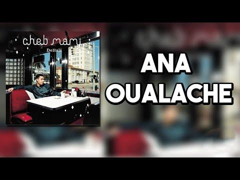 MP3 KHATRI TÉLÉCHARGER TZA3ZA3