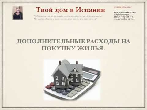 Россельхозбанк - онлайн заявка и кредитный калькулятор банка.