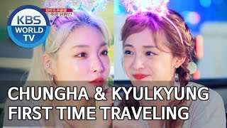 Chungha and Kyulkyung's first time traveling together [Battle Trip/2019.10.13]