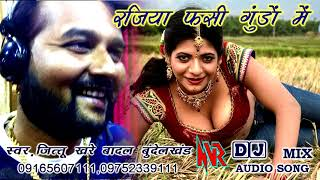 Jittu Khare Badal Bundelkhand Raziya Fansi Gundon Mai - NVR JABALPUR.mp3