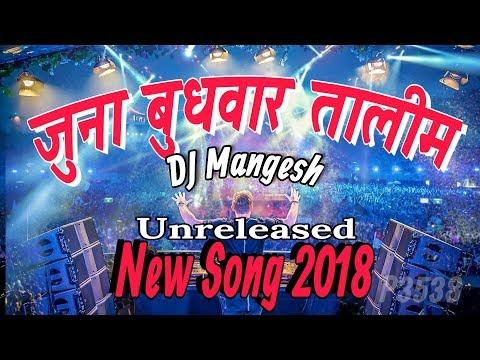 Juna Budhwar Talim 2018 New Song Unreleased (Tomorrowland Mix )
