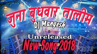 Juna Budhwar Talim 2018 New Song Unreleased (Tomorrowland Mix )