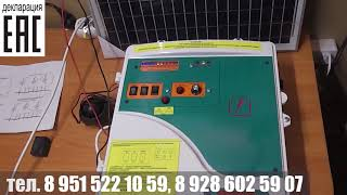 видео Электропастухи
