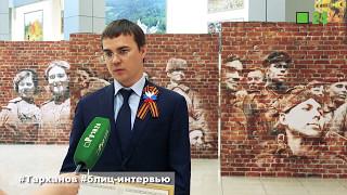 #Тарханов #блиц интервью