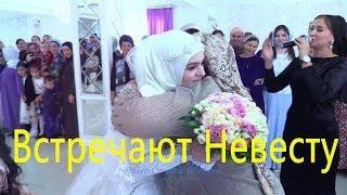 Очень Трогательный момент,Свекровь встречает Невесту.Студия Шархан