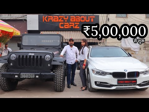 Luxury Cars In ₹5,00,000 Only | Second Hand Luxury Cars In Chattarpur | MCMR