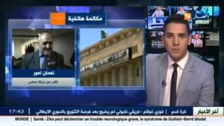 نعمان لعور نائب عن حركة حمس يتحدث عن رزنامة العمل بالبرلمان بعد المصادقة على الدستور الجديد