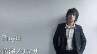 prayer 藤澤ノリマサ