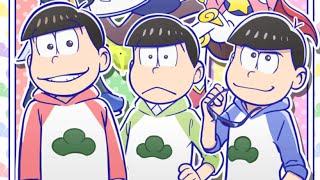 (ぷよクエ)あの六つ子がぷよクエにやって来た!復帰勢がおそ松さんコラボガチャ60連!