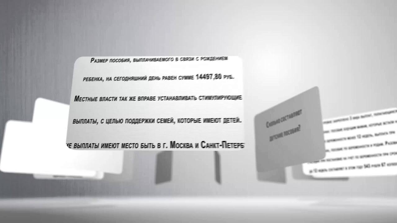 бланк приказа о начислении пособия на погребение