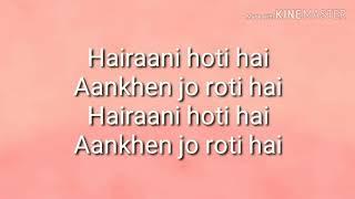 Gambar cover Hairaani song from Love Shagun lyrics by S.K.B