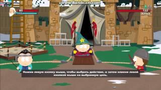 South Park The Stick of True #1 (урок от толстого)