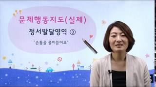 [알짜닷컴] 손톱 물어뜯는 습관 지도