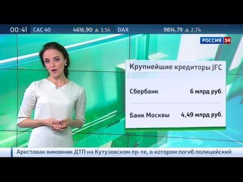 Банки Севастополя - список филиалов и адреса отделений
