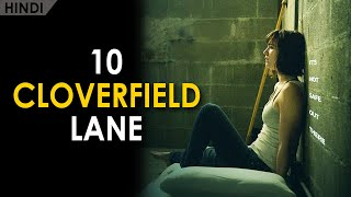 10 Cloverfield Lane (2016) Explained In Hindi   Thriller Sci-Fi Movie   CCH