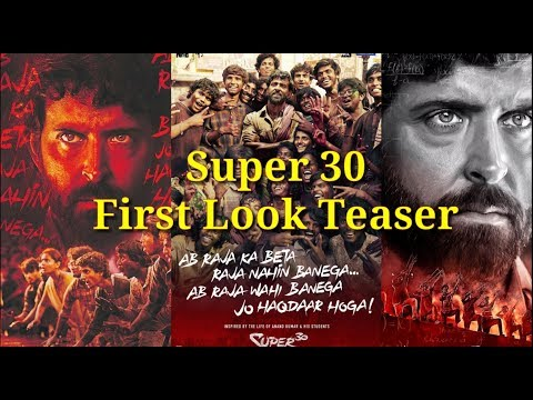 SUPER 30 FIRST LOOK | Review | Reaction | Hrithik Roshan