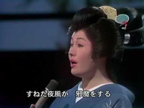 明治一代女 神楽坂浮子 - YouTub...