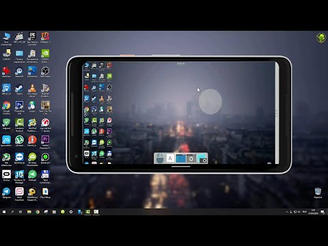 Управление ПК с Андроид по любой сети, доступ к вебкамере, микрофону, перенос файлов