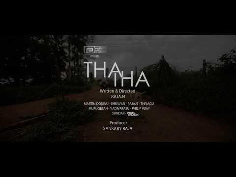 Thatha Teaser03 (Rahul Thatha)
