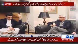Gambar cover Jhangir Khan Tareen Meets Nouraiz Shakoor | City 42