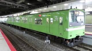 おおさか東線201系 新大阪駅発車 JR West Osaka-Higashi Line 201 series EMU