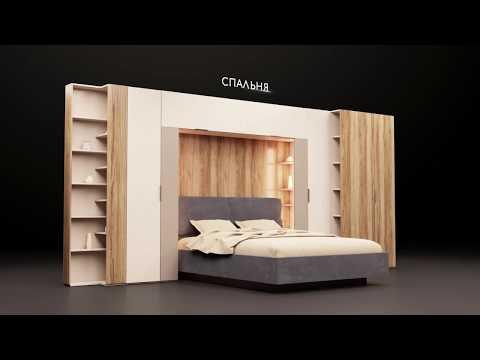 Презентационный ролик с графикой для мебельной компании Шатура - Soho. 3D графика. Мебельные модули