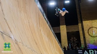 Skateboard Vert Elims Highlights | X Games Minneapolis 2019