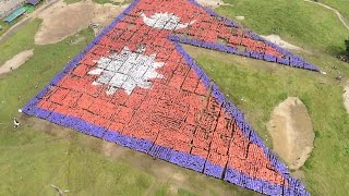 Guinness World Record of NEPAL-World Largest Man Made Flag