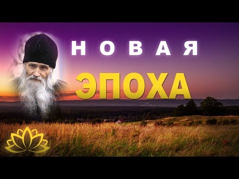 Старец Порфирий Кавсокаливит: жизнеописание, наставления
