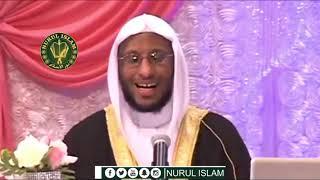 QOFKUU ILAAHAY KHAYR LADOONO DIINTUU FAHAMSIIYAA┇Dr. Sh Ahmed Nuur