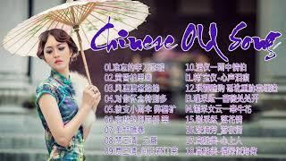 50首精選台語歌 (台语歌曲精选集) 高音質 立體聲 歌詞版 好歌一聽就一輩子 || 台语怀念流行金曲精选 ❤ Taiwanese Classic Songs
