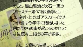 公開中の映画『GONIN サーガ』に出演する俳優・安藤政信が28日発売のフ...