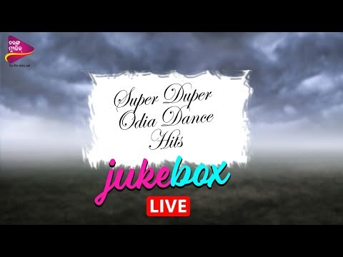 Jukebox: Superhit Odia Dance Tracks | Tarang Music Live