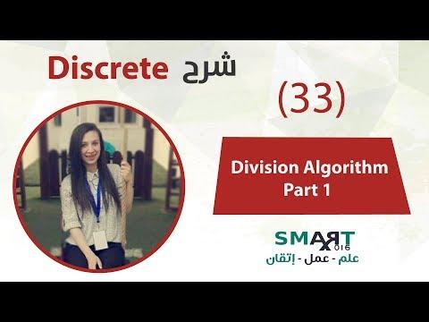 Discrete (33) || Division Algorithm Part 1